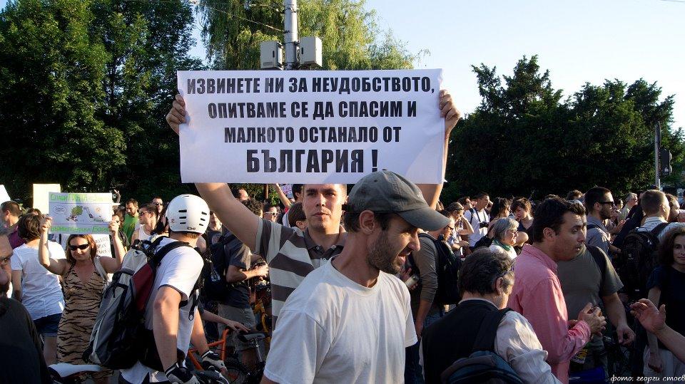 Стотици граждани блокираха Орлов мост в знак на протест срещу промените в Закона за горите /сн.Георги Стоев/.