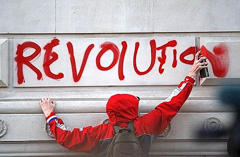Къде сте, хиляди младежи?! – Галя Горанова, solidbul.eu