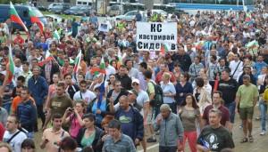 23_June_2013_Protest
