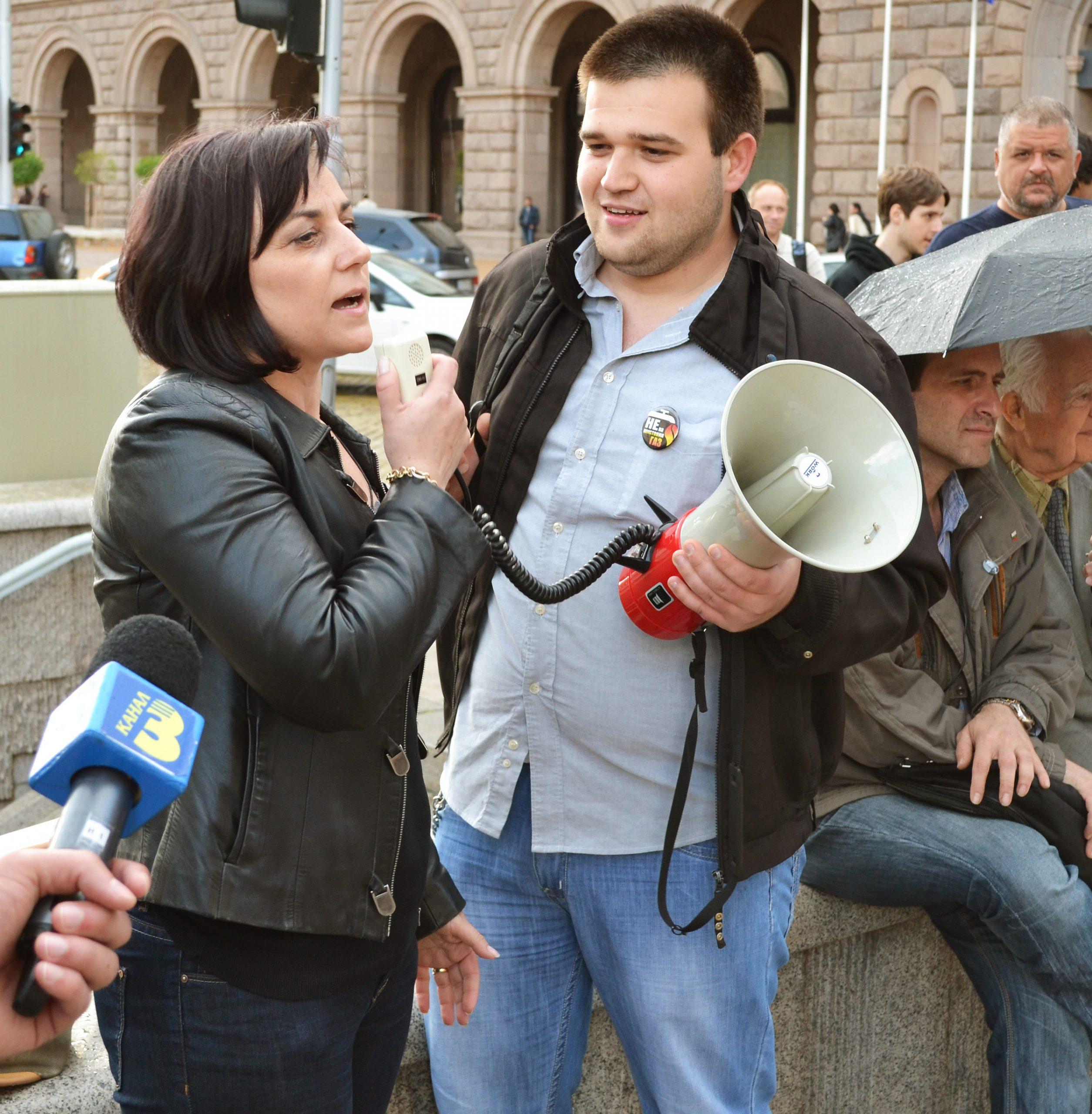 Мобилизация срещу шистовия газ в София