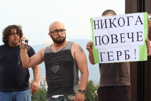 """Биг Ша като лице на проправителствени """"протести"""" снимка БГНЕС"""
