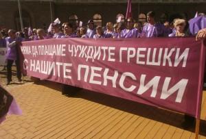 Протест пощи КНСБ