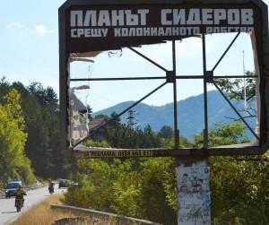 Planut_Siderov
