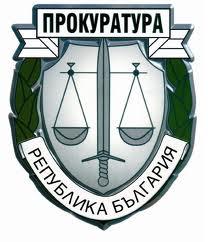 """Прокуратурата да изиска от БНБ досиетата за """"липсващите"""" 3,5 млрд. лева"""