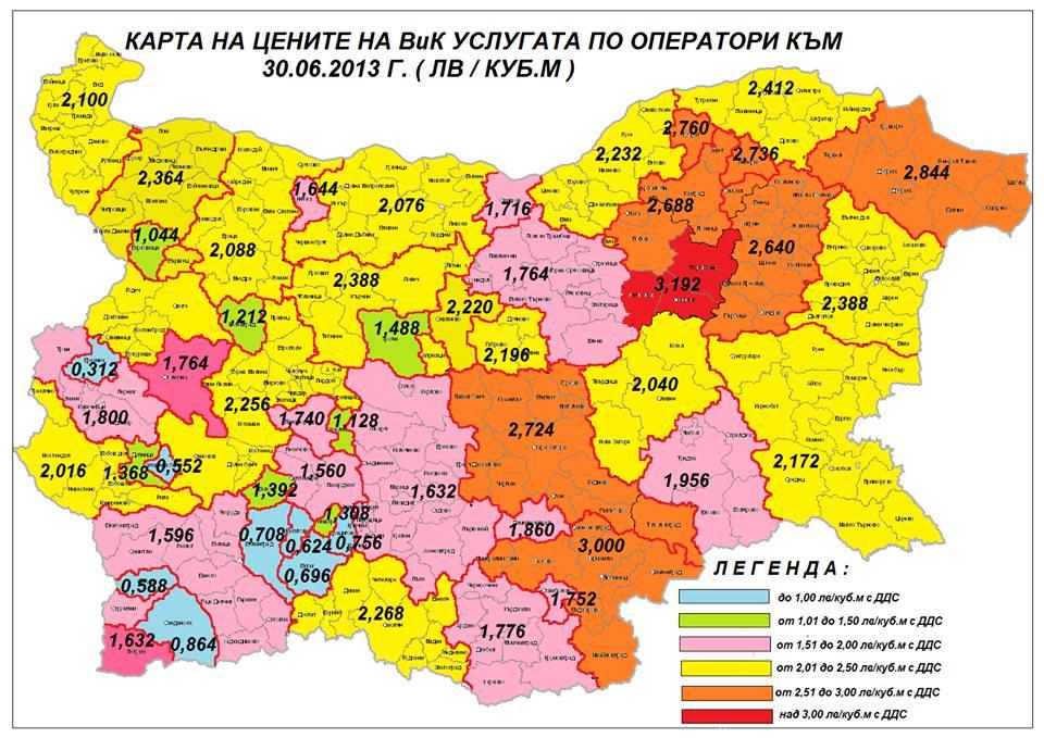 Ceni_Bulgaria_voda