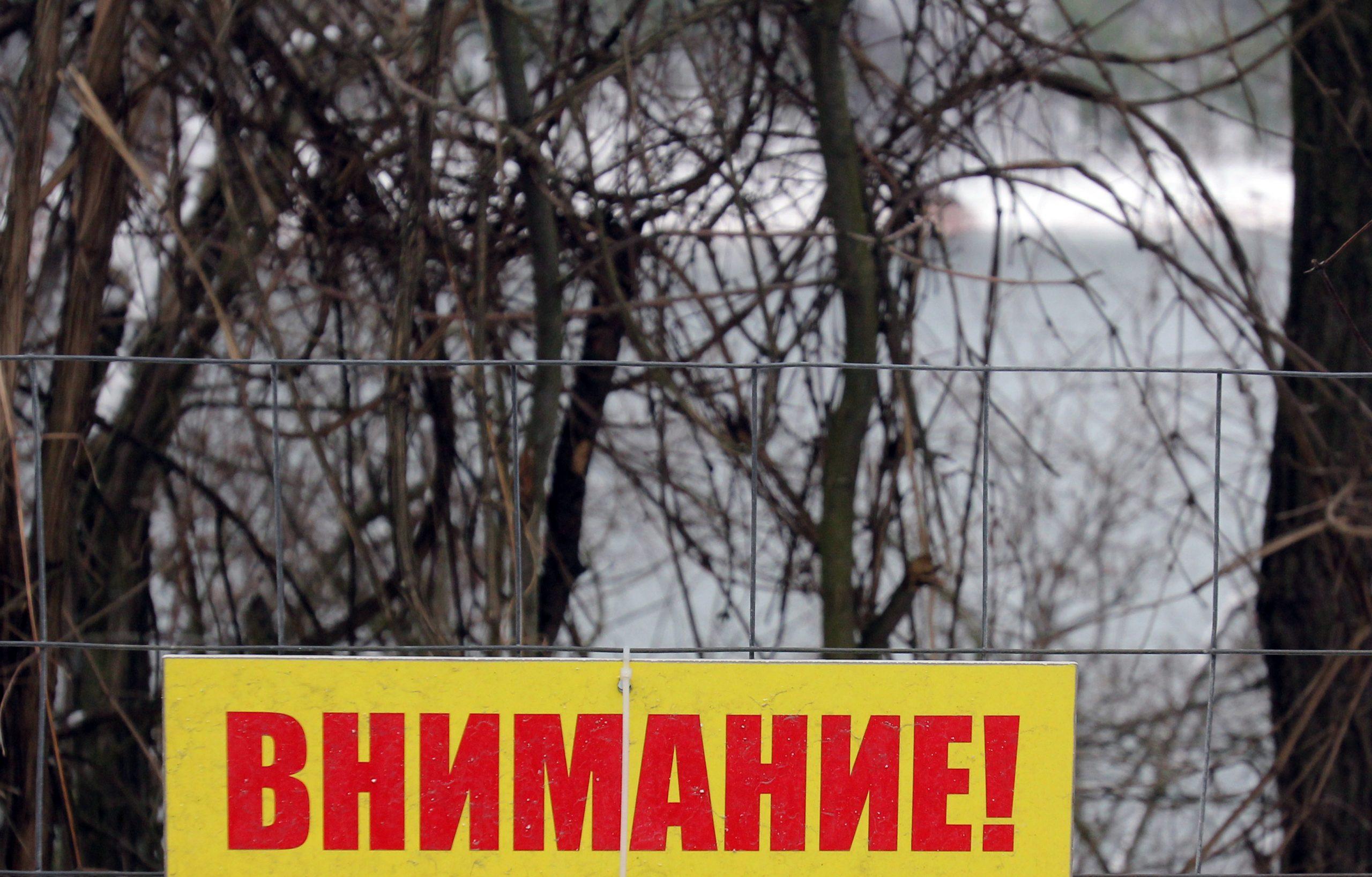 Битка за кранчето – Калин Първанов, сп. ТЕМА