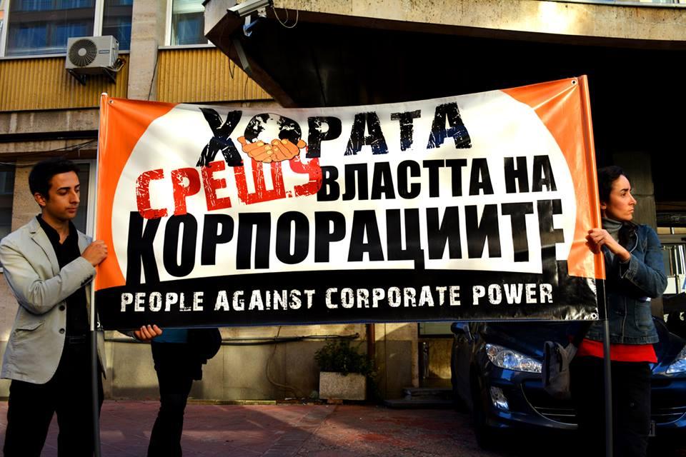 "Читателите на ""Капитал"" гласуваха срещу ТПТИ"