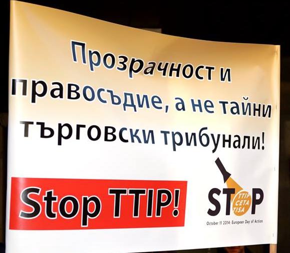 Да спрем преврата срещу демокрацията!