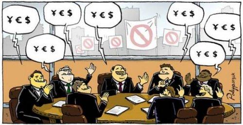 ТПТИ и регулаторното сътрудничество: бизнесът пише законите