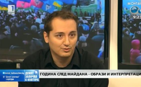 Година след Майдана – образи и интерпретации – Филип Буров, журналист