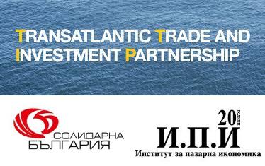 Трансатлантическо партньорство – Петър Ганев /ИПИ/ и Ваня Григорова /Солидарна България/