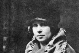 Станислава Лешчинска /1896-1974/