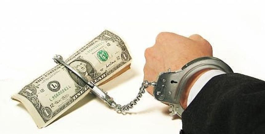 НС да отмени решението си за 16 млрд. заем