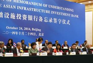 Asian bank