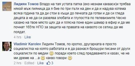 Status_Karolev_1 - Copy