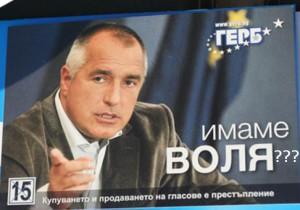 Borisov_Imame_volia_sb