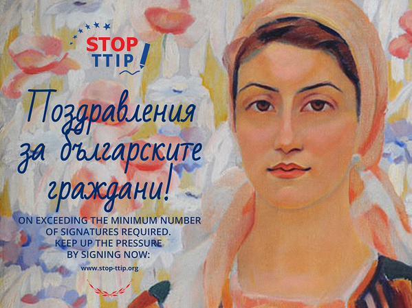 България събра над 32 000 подписа срещу ТПТИ и СЕТА!