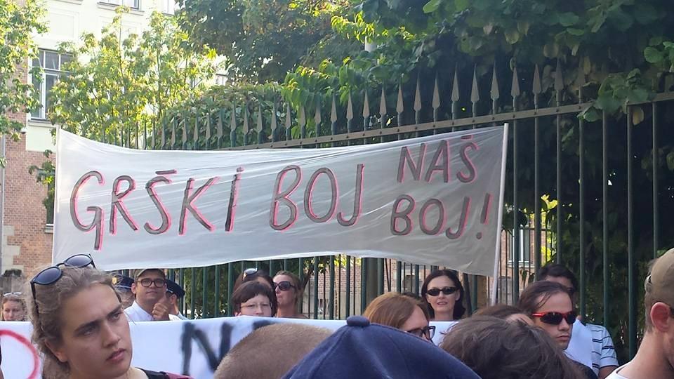 Любляна - Гръцката борба е наша борба!