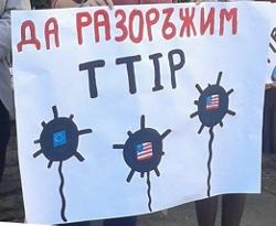 България изпълни квотата си в подписката срещу ТПТИ