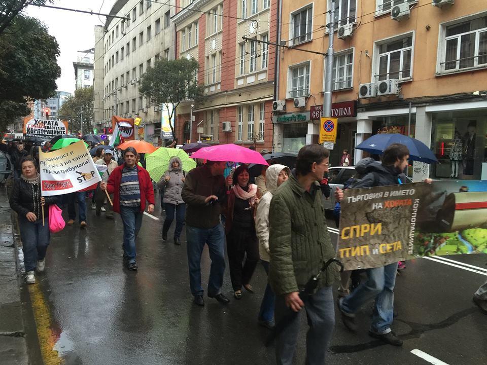 """България се включи в международните протести под надслов """"Търговия за благото на хората, не на корпорациите!"""""""
