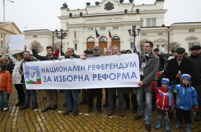 Izborna_reforma