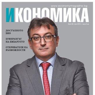 Румънската антикорупция: гнилите ябълки могат да бъдат и вносни – Владимир Митев