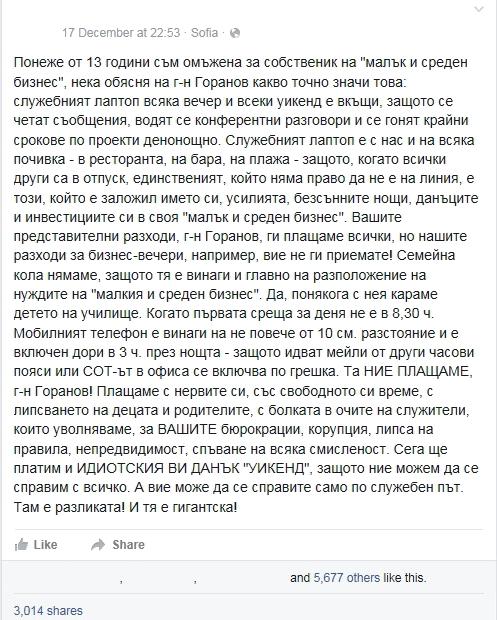 Maluk_biznes