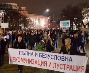 Protest_Hristo_Ivanov