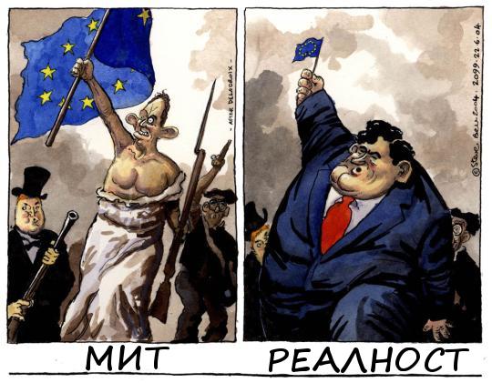 EU_MYTH