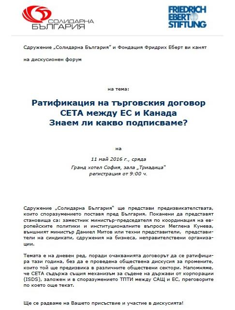 Pokana_CETA_sait