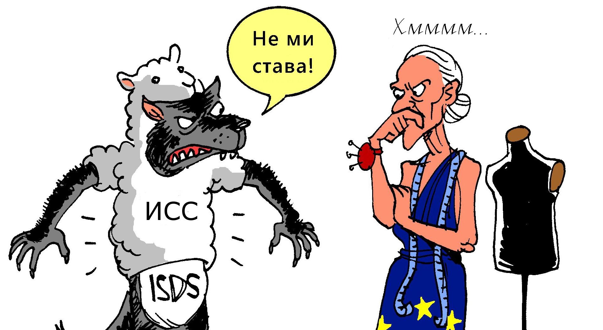 "СЕТА: ЕК призовава за ""временно"" прилагане"