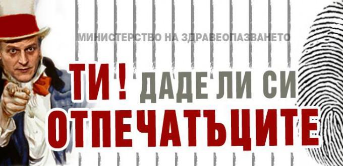 Moskov_otpechatuci_edit