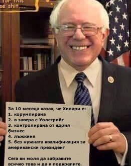 Sanders_bg2