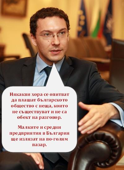 Daniel_Mitov_2014_TTIP