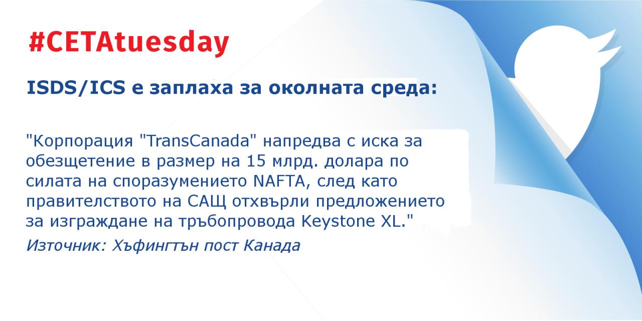 #CETAtuesday