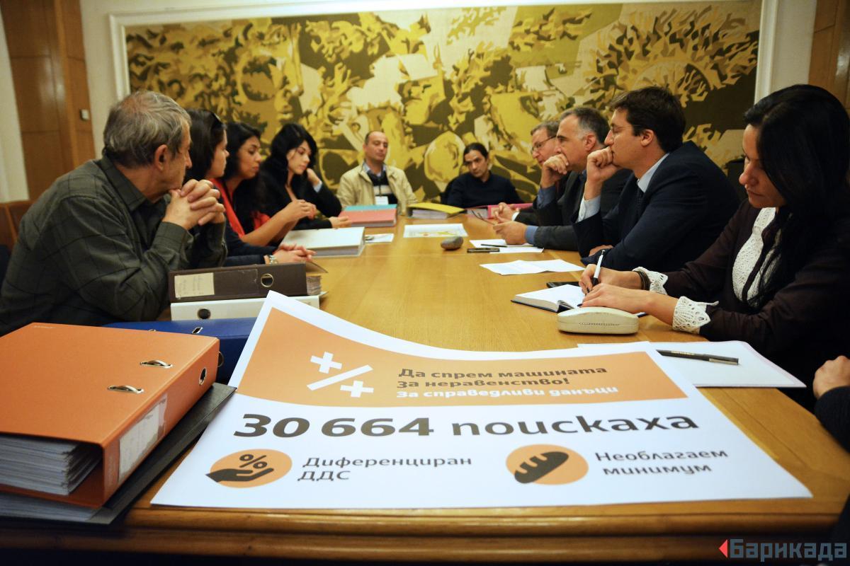 Среща с Комисията по взаимодействието с неправителствените организации и жалбите на гражданите към Народното събрание