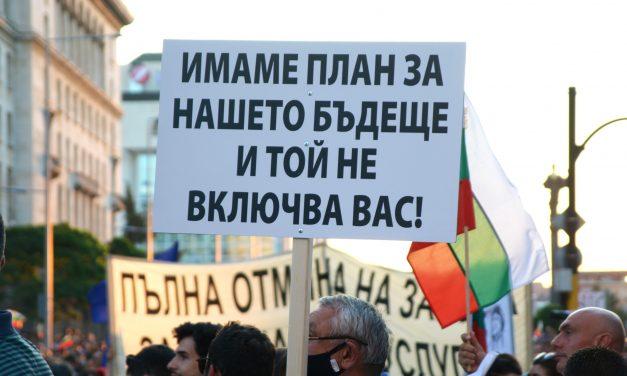 Следизборната ситуация е тест за политическата отговорност на опозицията